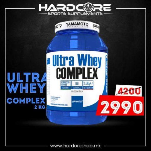 ultra-whey